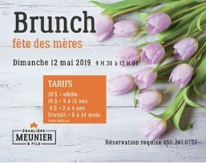 Brunch de la fête des mères. Dimanche 12 mai 2019 de 9h30 à 13h. Appelez 450-347-0757 pour réserver.